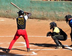 Serie provincial de béisbol Guantánamo